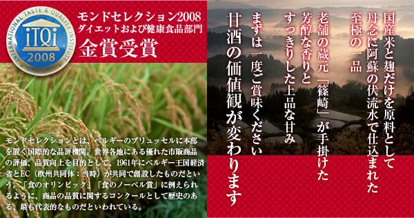 naka_amz_r2_c1.jpg