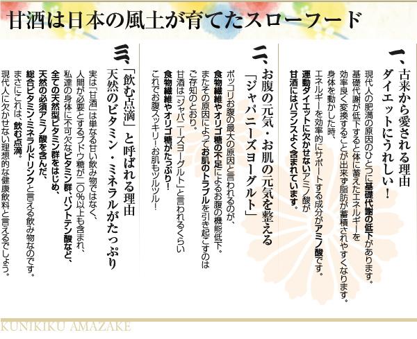 naka_amz_r5_c1.jpg
